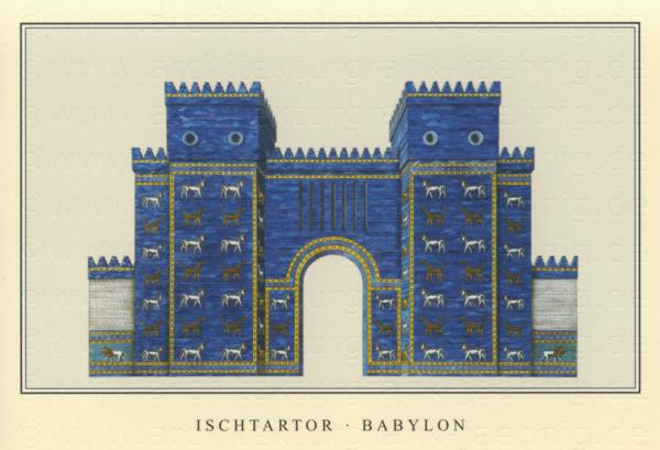 Ischtartor von Babylon